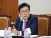 박형수 의원, '보호대상 아동, 월 1회 이상 주기적 점검해야'