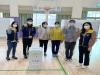 울진교육지원청 학교지원센터, 2021학년도 학생자치회 선거 물품 지원 실시