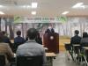 제34대 울진교육지원청 권오진 교육장 취임