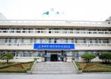 경상북도 동해안상생협의회, 일본 원전 오염수 방류에 따른 규탄 성명서 발표