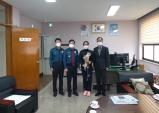 울진署, 보이스피싱 예방한 우체국 직원 감사장 전달