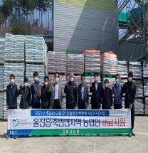 한울본부, 올해도 발전소 주변지역 농업인에 비료 지원!