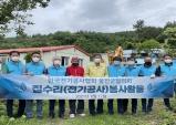 울진읍 지역사회보장협의체 재능나눔 봉사활동 실시