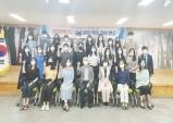 2021학년도 신규교사 역량 강화 연수 개최