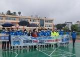 울진교육지원청·남울진청년회의소, 안전속도 5030 캠페인 및 가방 지원