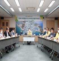 「울진BIG3축제 통합표준디자인 및 브랜드콘텐츠 개발용역」 착수보고회 개최