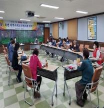 북면 지역사회보장협의체 정기회의 개최