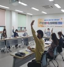 울진북부청소년방과후아카데미 '2021년 상반기 지원협의회' 개최