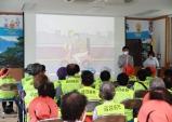금강송면, 노인사회활동지원사업 안전교육