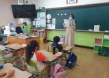 울진초 2021 예절교육 '이야기 할머니 교실'