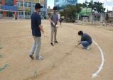 안전한 학교 공간 조성을 위한 운동장 트랙 작업 실시