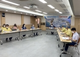 죽변항 일대 (역사)문화공간 조성사업 연구용역 착수보고회 개최