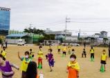 부구초등학교, 3학년 작은 운동회 개최