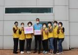 코로나19 예방접종센터 자원봉사자들을 위한 『서부공감 안녕키트』 지원