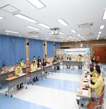 울진군, 미세먼지 청정지역 특화사업 발굴 최종보고회 개최