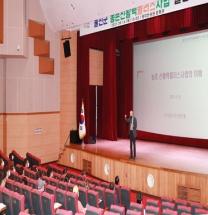 """울진군, """"농촌 신활력 플러스사업 설명회"""" 개최"""
