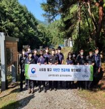울진국유림관리소, '분할지급형 사유림매수' 적극 운영