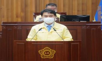 울진군의회 임시회 통해 장시원 의원 5분 자유발언