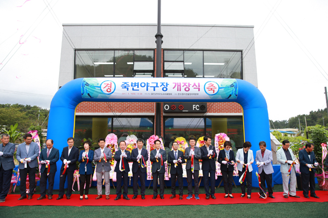 울진 야구인의 염원 '죽변야구장' 개장2.JPG